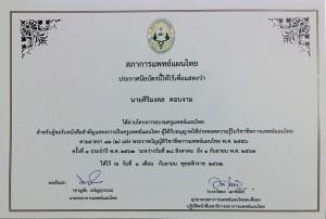 S__38543362